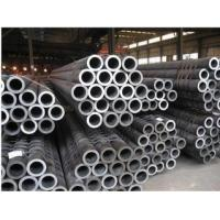 Wholesale UNS S32205 S32750 4 Inch Seamless Steel Pipe Duplex Stainless Steel Tube from china suppliers