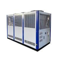 China Water Cooling Machine 30hp Air Cooled Water Chiller for PVC Extrusion Line on sale