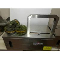 China Flowers Automatic High Speed Strapping Machine With OPP Film For Supermarket on sale