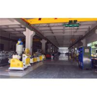 YAOAN PLASTIC MACHINERY CO.,LTD