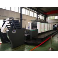 Buy cheap Intermittent Multicolor Offset Printing Machine 30000kg For 6 Color OPT660-FLEXO from wholesalers