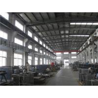 BH Mortar Industrial Co., Ltd.