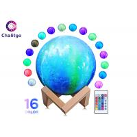 Wholesale High End 3D Moon Nightlight Lamp 16 Colors Change OEM ODM Service from china suppliers