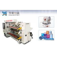 Wholesale Full Automatic Paper Slitter Rewinder Machine 400m / Min Stable Operation from china suppliers