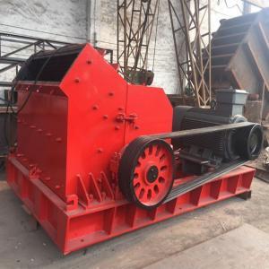 Wholesale Square Steel Horizontal Hammer Crusher Machine from china suppliers
