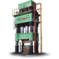 Buy cheap Large Type Hot Forging Hydraulic Press from wholesalers