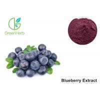 China Anti Oxidant Anthocyanin Extract Powder Blueberry Extract Powder Protecting Eyesight on sale