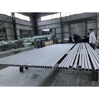 Wholesale TP304 Stainless Steel Round Pipe , Anti Corrosion Seamless Steel Pipe from china suppliers