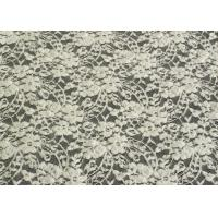 Wholesale  Brushed Lace Water Soluble Fabric  from china suppliers