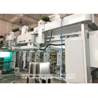China Compact Paper Lamination Machine , Thermal Lamination Machine Dry / Wet Compound Coating on sale