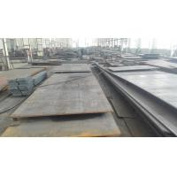 Wholesale C45 Q235 A36 Hot Rolled / Cold Rolled Ms Carbon Steel Plate Prime Iron And Steel Plate / Sheet from china suppliers
