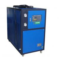 Wholesale Industry R407c Packaged Air Cooled Chiller , Air Cooled Scroll Compressor Chiller from china suppliers