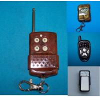Wholesale wireless remote controls for home security from china suppliers