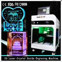 Wholesale 3D Crystal Laser Inner Engraving Machine 2000HZ speed 120,000 dots / Minute from china suppliers