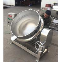 Wholesale Tilting Jacket Cooking Mixing Kettle Gas Cooker Mixer/Hot Sauce Jacket Kettle with Mixer from china suppliers
