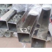 Wholesale Well Polished / Hair Line Surface  Round / Square Stainless Steel Welded Tube / Pipe from china suppliers