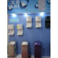 Wholesale Model ABS Jet Hand Dryer Ak2006h Double Side Wind Aike Bathroom Mirror Stable from china suppliers