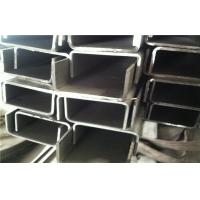 Wholesale Mill 304 stainless steel U channel bar NO.1 finished AISI ASTM GB JIS from china suppliers