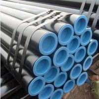 Wholesale Gas API ERW Steel Pipe from china suppliers