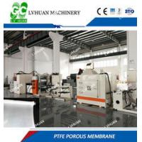 China Compact PTFE Tape Machine , Masking Tape Slitting Machine For Oil Water Pipe on sale