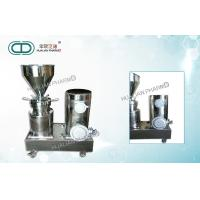 Wholesale Stainless Steel Lab 2um Colloid Mill Machine from china suppliers
