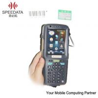 Buy cheap High Speed 1GHZ Mobile Rfid Reader Long Distance Barcode Scanner 134.2khz 13 from wholesalers