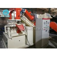 Buy cheap Waste Internet Copper Wire Chopper Separator Copper Wire Recycling Machine from wholesalers