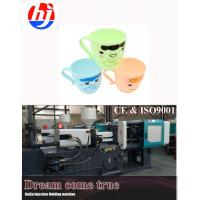 Buy cheap ISO Plastic Injection Molding Machine For Plastic Wine Glass Production Line from wholesalers