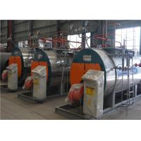 Wholesale Natural Circulation Industrial Steam Boiler 1.0MPa / 1.25MPa / 1.6MPa Optional from china suppliers