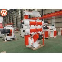 Wholesale Pig Cow Feed Making Machine , Chicken Pellet Feed Plant With Double Layer Conditioner from china suppliers