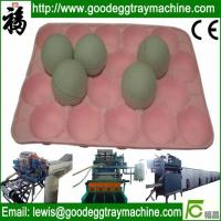 Quality Recyclable Paper Pulp Pallet Machine for sale