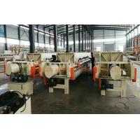 China Industrial Automatic Press Filter Spot 1250x1250 For Sewage Sludge Disposal on sale
