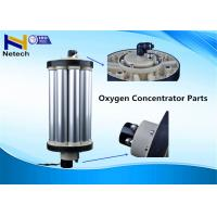 China 3L -15L PSA Oxygen Concentrator Repair Oxygen Molecular Sieve For Oxygen Increase on sale