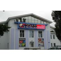 Wholesale Aluminum Alloy 40000 Pixels / ㎡ Custom Led Signs Small High Definition from china suppliers