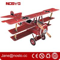 Wholesale Moving funny 3d puzzle custom warcraft toys for boys,  3d puzzle plane from china suppliers