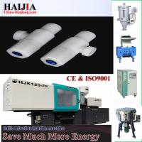 Wholesale Professional Injection Molding Machines For PVC Pipe Fittings CE ISO9001 Listed from china suppliers