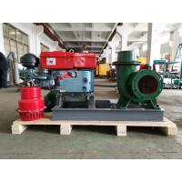 China Copy Honda 8 Inch Diesel Water Pump , High Volume Farm Irrigation Pumps on sale