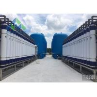 Wholesale 2000L/H Compact Size Salty Water Brackish Water Treatment Systems Reducing Water Salt from china suppliers
