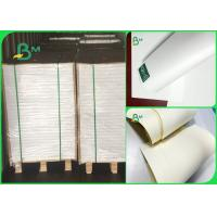 Wholesale 80gsm 100gsm Smooth Touch Good Stiffness FSC Wood Free Paper For Children 'S Magazine from china suppliers
