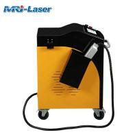 Wholesale 200W Rust Removal Device , Rust Removal Equipment 254nm Focus Length from china suppliers