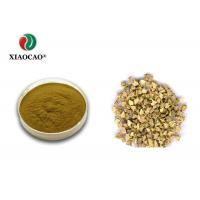 Wholesale CAS 486-66-8 Organic Herbal Extracts Tribulus Terrestris Extract Powder from china suppliers