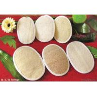 Wholesale Natural Loofah Pad from china suppliers