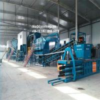 Wholesale Automatic municipal waste recycling plant urban garbage sorting plant for sorting MSW to RDF from china suppliers