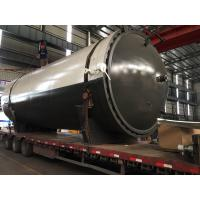 Wholesale 0.6x0.8M Electric Heating Carbon Fiber Autoclave Small Composite Autoclave With ASME Standard from china suppliers