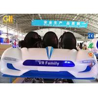 9D Adventure Cinema Family Ride With Interactive Gun Shooting Game , 9D  VR Cinema