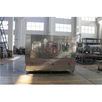 China Commercial Washing Filling And Capping Machine , Ro Water Bottle Packing Machine on sale