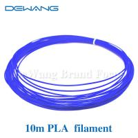 Buy cheap Blue Color 10m 1.75mm Blue PLA Filament for 3D printing pen product