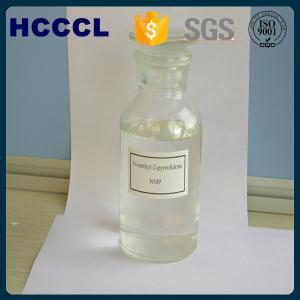 China China Suppliers Cyclohexylamine Oxygen Scavenger CAS No. 108-91-8 Aminocyclohexane Cyclohexylamine on sale