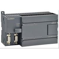 Wholesale Compatible Siemens 224 CPU DC Direct Logic PLC data processing controller from china suppliers