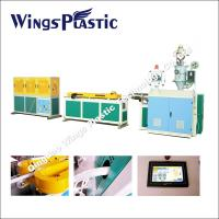 Wholesale 40mm Plastic Wash Basin Drainage Pipe Extrusion Line / Corrugated Pipe Machine from china suppliers